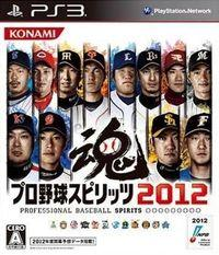 Portada oficial de Pro Yakyuu Spirits 2012 para PS3
