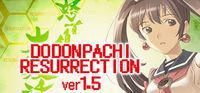Portada oficial de DoDonPachi Resurrection para PC