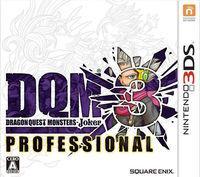 Portada oficial de Dragon Quest Monsters: Joker 3 Professional para Nintendo 3DS