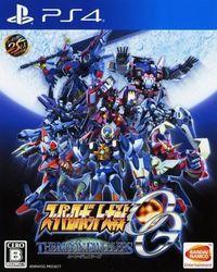 Portada oficial de Super Robot Wars OG: The Moon Dwellers para PS4