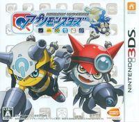 Portada oficial de Digimon Universe: Appli Monsters para Nintendo 3DS