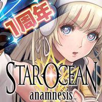 Portada oficial de Star Ocean: Anamnesis para Android