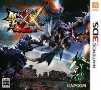 Portada oficial de Monster Hunter XX para Nintendo 3DS