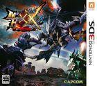 Portada oficial de de Monster Hunter XX para Nintendo 3DS