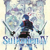 Portada oficial de Suikoden IV PSN para PS3