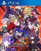 Portada oficial de de Kai-ri-Sei Million Arthur para PS4