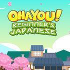 Portada oficial de de Ohayou! Beginner's Japanese eShop para Wii U