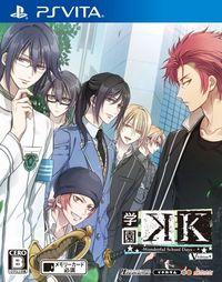 Portada oficial de Gakuen K: Wonderful School Days V Edition para PSVITA
