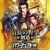 Portada oficial de Nobunaga's Ambition: Sphere of Influence with Power-Up Kit para Switch