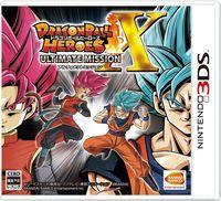 Portada oficial de Dragon Ball Heroes: Ultimate Mission X para Nintendo 3DS