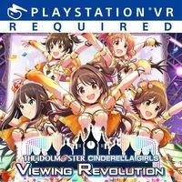 Portada oficial de The Idolmaster: Cinderella Girls Viewing Revolution para PS4