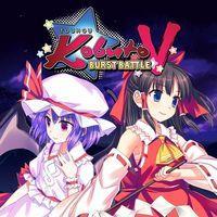 Portada oficial de Touhou Kobuto V: Burst Battle PSN para PSVITA
