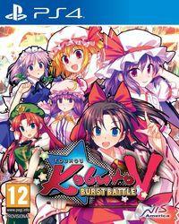 Portada oficial de Touhou Kobuto V: Burst Battle para PS4