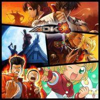 Portada oficial de ADK Damashii para PS4