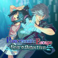 Portada oficial de Parascientific Escape: Gear Detective eShop para Nintendo 3DS