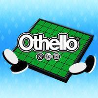 Portada oficial de Othello para Switch