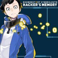 Portada oficial de Digimon Story: Cyber Sleuth Hacker's Memory PSN para PSVITA