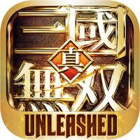 Portada oficial de Dynasty Warriors: Unleashed para Android