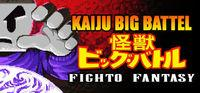 Portada oficial de Kaiju Big Battle: Fighto Fantasy para PC