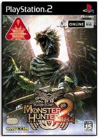 Portada oficial de Monster Hunter 2 para PS2