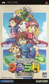 Portada oficial de Megaman Legends para PSP