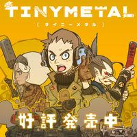 Portada oficial de Tiny Metal para PS4