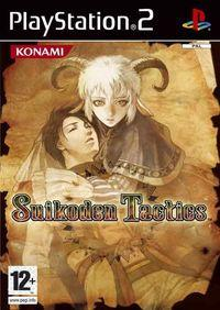 Portada oficial de Suikoden Tactics para PS2