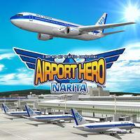 Portada oficial de I am an air traffic controller AIRPORT HERO NARITA eShop para Nintendo 3DS