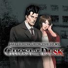Portada oficial de de Jake Hunter Detective Story: Ghost of the Dusk para Nintendo 3DS