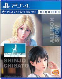Portada oficial de Summer Lesson: Allison Snow Seven Days Garden para PS4