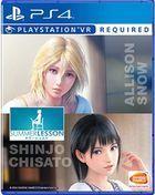 Portada oficial de de Summer Lesson: Allison Snow Seven Days Garden para PS4