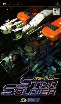 Portada oficial de Star Soldier para PSP