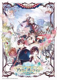 Portada oficial de Atelier Online: Alchemists of Braceir para Android