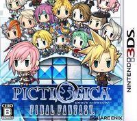 Portada oficial de Pictlogica Final Fantasy para Nintendo 3DS