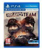Portada oficial de de Bravo Team para PS4