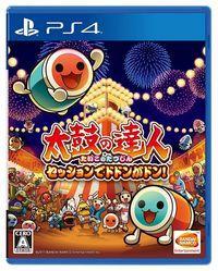 Portada oficial de Taiko Drum Master: Session de Dodon ga Don! para PS4