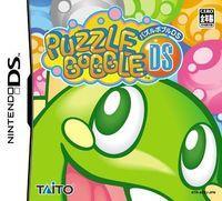 Portada oficial de Puzzle Bobble DS para NDS