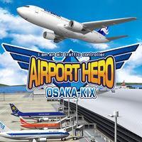 Portada oficial de I am an air traffic controller AIRPORT HERO OSAKA-KIX eShop para Nintendo 3DS