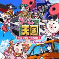 Portada oficial de Game Tengoku CruisinMix Special para PS4