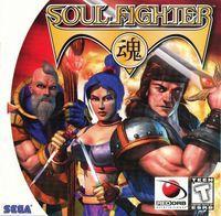 Portada oficial de Soul Fighter para Dreamcast