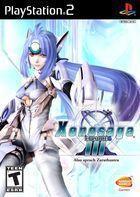 Portada oficial de de Xenosaga Episode 3 para PS2