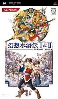 Portada oficial de Suikoden I & II para PSP