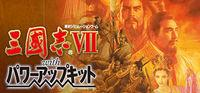 Portada oficial de Romance of the Three Kingdoms VII para PC