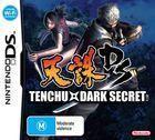 Portada oficial de de Tenchu Dark Secret para NDS