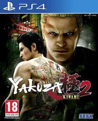 Portada oficial de Yakuza Kiwami  2 para PS4
