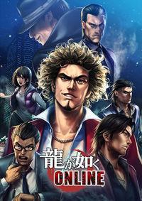 Portada oficial de Yakuza Online para PC