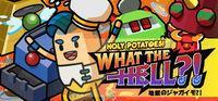 Portada oficial de Holy Potatoes! What the Hell?! para PC