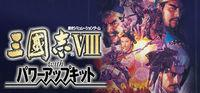 Portada oficial de Romance of the Three Kingdoms VIII para PC