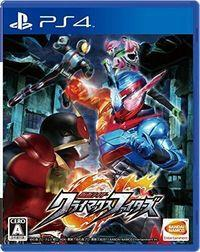 Portada oficial de Kamen Rider: Climax Fighters para PS4
