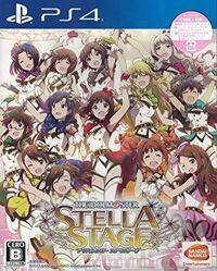 Portada oficial de The Idolmaster: Stella Stage para PS4